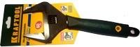 Ключ разводной Kraftool до 50 мм.